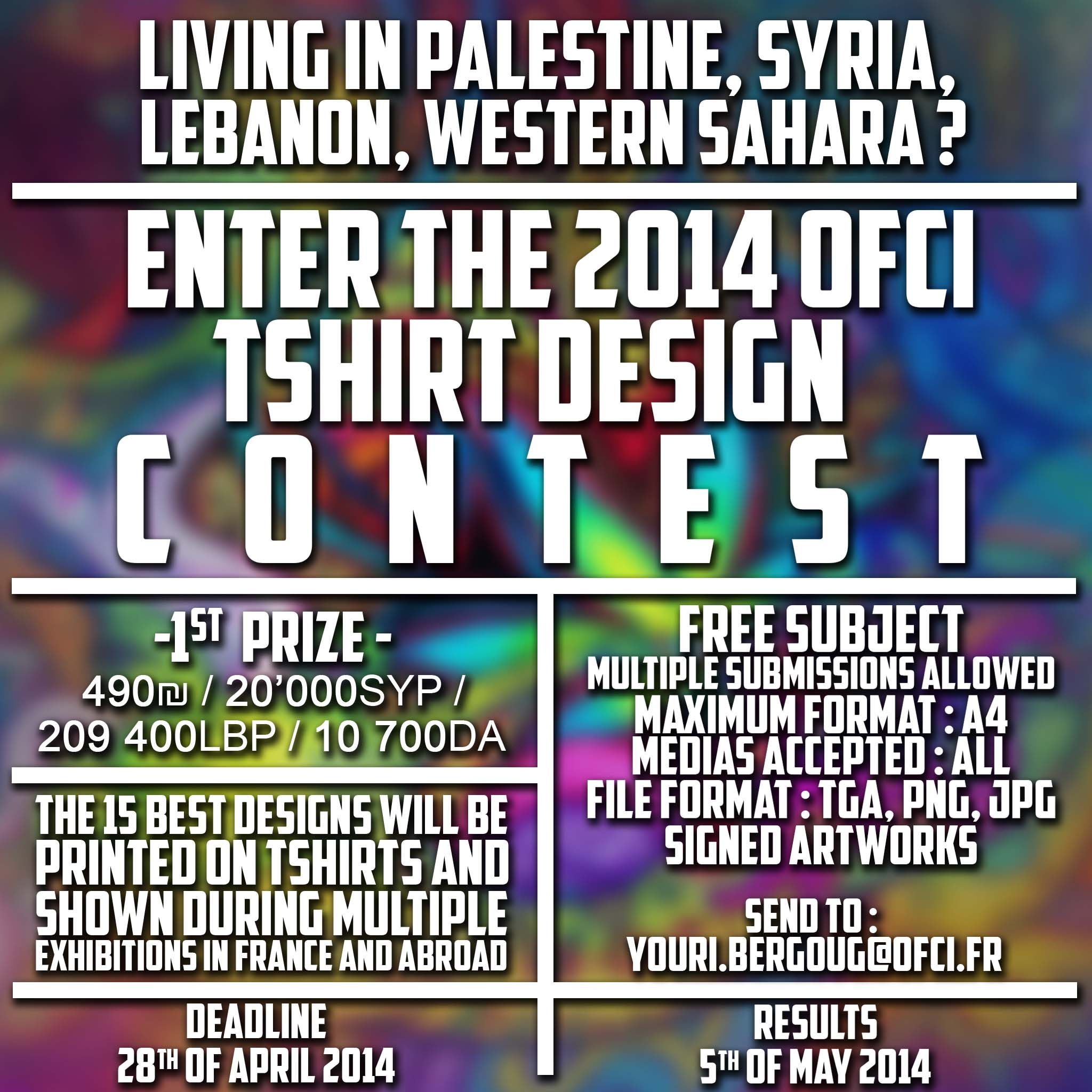 TshirtContest