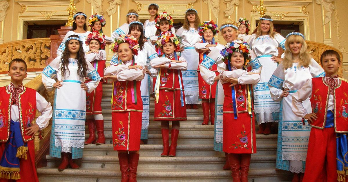 Développez un Pont Culturel avec l'Ukraine !