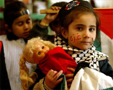 La journée mondiale de l'enfance 2012 à Gaza