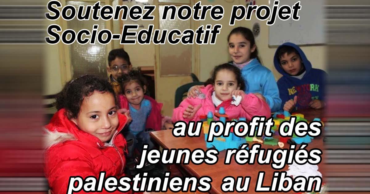 Crowdfunding project socio éducatif dans les camps de réfugiés palestiniens au Liban