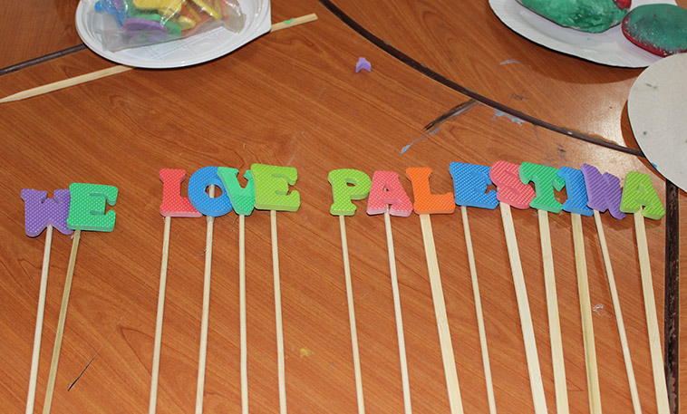 We Love Palestina