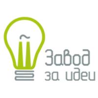 Logo de l'association Zavod Za Idei basée en Bulgarie